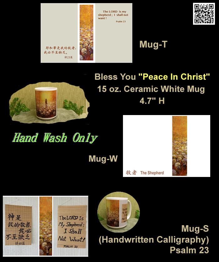 Christian Art The Shepherd Mug