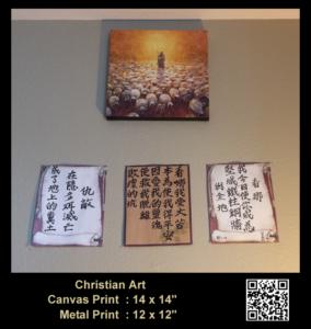 Christian Art Canvas , Metal Print