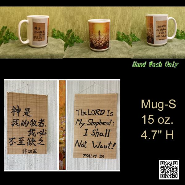 Calligraphy Handwritten Mug