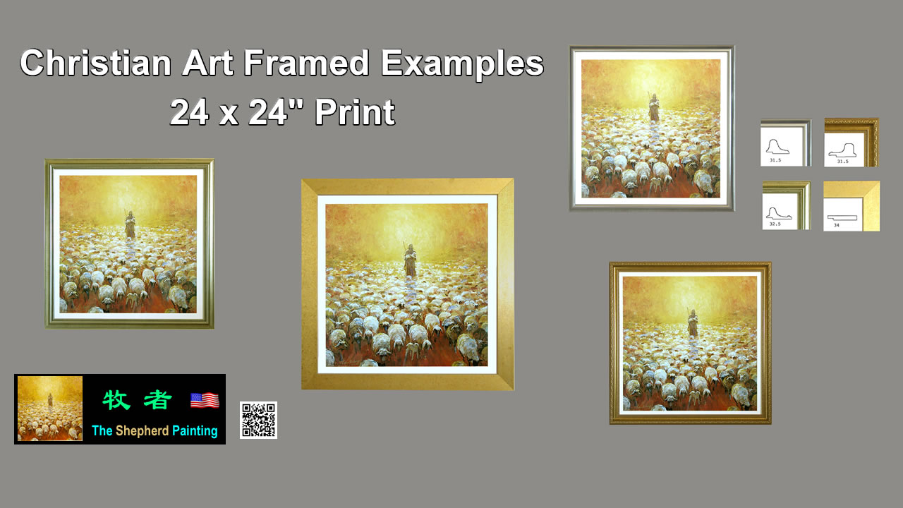 Christian art Oil Painting Print Frame Example